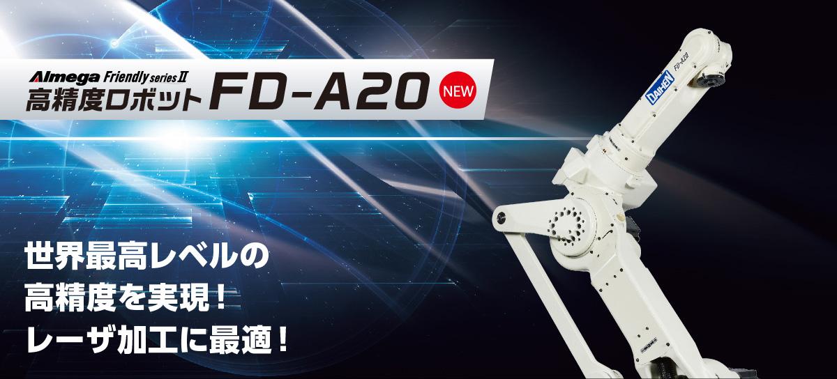 FD-A20