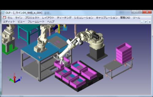 能够模拟工件的装卸。