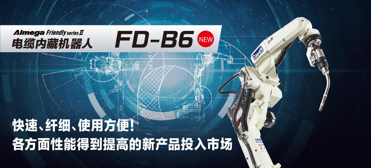 FD-B6