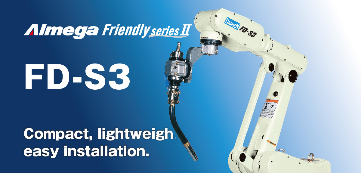 AImega Frendly series FD-S3 Compact, lightweight, easy installation.