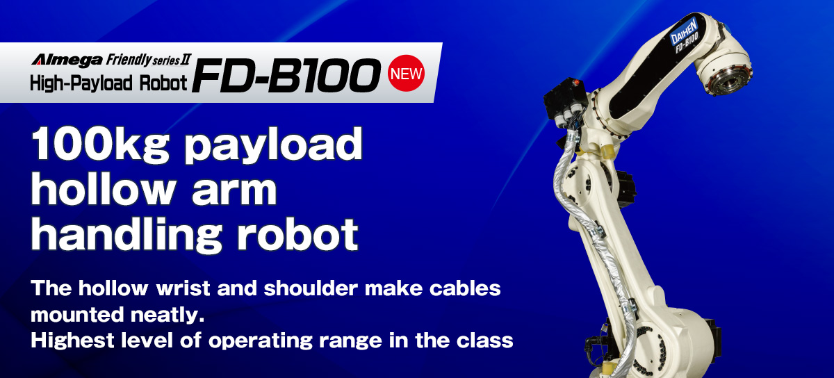 100kg payload hollow arm handling robot FD-B100